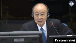 Yasushi Akashi u sudnici 24. studenog 2015.