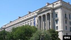 د امریکا د انصاف وزارت