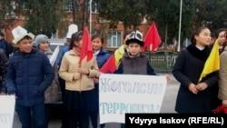 Кара-Суу районунда өткөн экстремизмге каршы жүрүш.