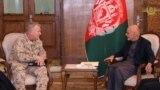 Генерал Кеннет Маккензи бо президенти Афғонистон Ашраф Ғанӣ.