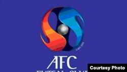 لوگوی قهرمانی فوتسال آسيا در ایران
