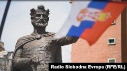 Zastava Srbije u Severnoj Mitrovici, Kosovo