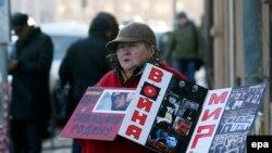 Акция в поддержку Надежды Савченко, Москва, 10 февраля 2015 года