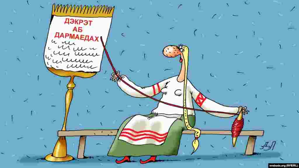 У Беларусі зафіксаваны рост рамесьнікаў, рэпэтытараў - так людзі абыходзяць дэкрэт аб дармаедах