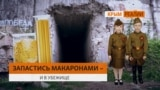 Крымчан готовят к войне? | Крым.Реалии ТВ (видео)