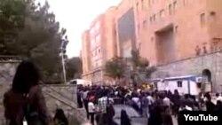 تظاهرات دانشجویان در دانشگاه بهشتی