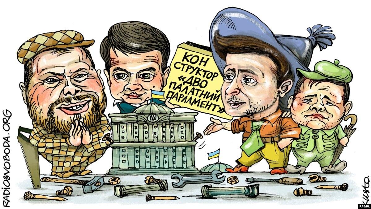 Зеленский хочет изменить Конституцию: что будет с правами и свободами граждан?