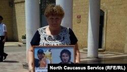 Родные провели пикет против пыток задержанных в Дербенте, 20 июня 2019 года
