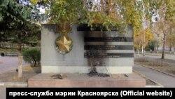 Мемориал в Красноярске после пожара