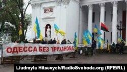 Акція протесту біля Одеської міськради «За Одесу без Труханова», 26 квітня 2016 року