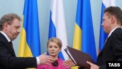 Підписання контракту між «Газпромом» і «Нафтогазом» на постачання газу в Європу, 19 січня 2009 року