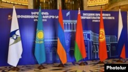 Armenia - Flags of the Eurasian Economic Union member states placed at the venue of a high-level EEU meeting in Yerevan, 20May2016.