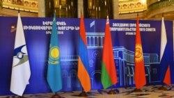 Հայաստանի վարչապետը մասնակցում է ԱՊՀ և ԵԱՏՄ հավաքներին