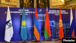 Armenia - The flags of the Eurasian Economic Union member states placed at the venue of a high-level EEU meeting in Yerevan, 20May2016.