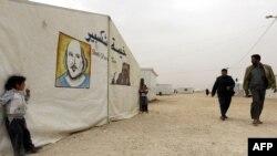 Камп за бегалци
