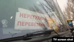 Автобус, який вивозить місцевих жителів з Авдіївки, 1 лютого 2017 року