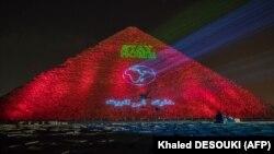 ارشیف، مصر