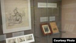 """Витрина """"Николай Первый – Столыпин"""""""