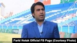 فرید هوتک، سخنگوی کریکت بورد افغانستان