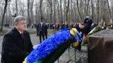 Президент України Петро Порошенко (ліворуч) і президент Польщі Анджей Дуда під час вшанування пам'яті жертв тоталітарного режиму. Харків, 13 грудня 2017 року