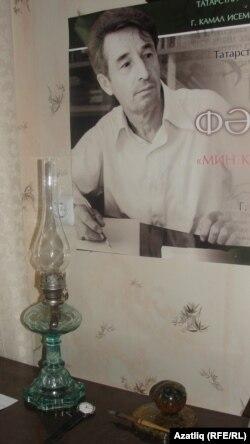 Нурихан Фәттах
