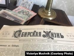 """Дом-музей """"Профессорская квартира"""", Томск"""