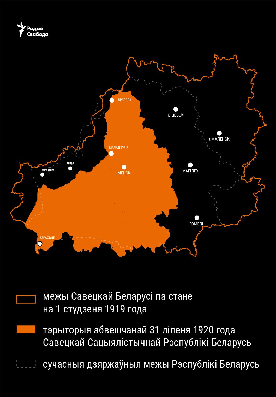 Мапа фармальнай БССР па стане на кастрычнік 1920 году