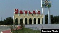 Yevlax (Foto: Azadinform)