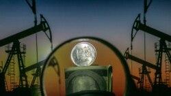Страховка от нефтерубля