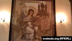 Габэлен «Анёл з гербам Магілёва»