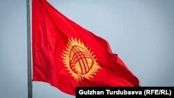 Кыргызстандын туусу.