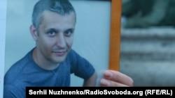 Журналіста газети «Вєсті» В'ячеслава Веремія (на фото) вбили в Києві вночі 19 лютого 2014 року