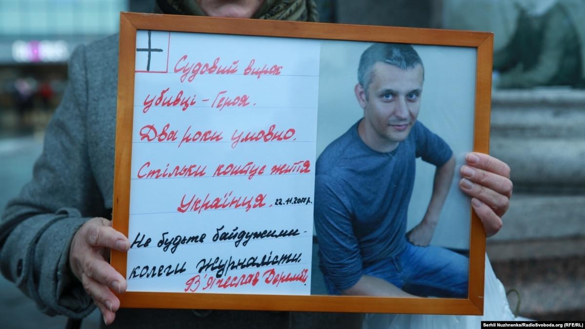Виновные в избиении сотен журналистов во времена Євромайдану остаются безнаказанными – НСЖУ