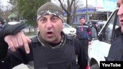 Самвел у Криму