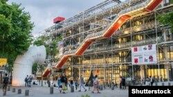 Centar Georges Pompidou, Pariz