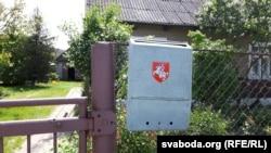 Так выглядае паштовая скрыня Лявона Карповіча