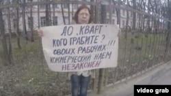 2016 елның май аенда Александра Минохина һәм Фәния Мингалеева пикетка чыкты
