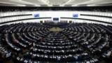 Parlamentul european la Strasbourg
