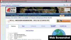 Скриншот с сайта Европейско-Средиземноморского сейсмологического центра (www.emsc-csem.org), где указано, что 21 февраля 2011 года в Западном Казахстане, в районе месторождения Тенгиз, произошло землетрясение.