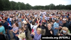 The police allowed the rally to go forward in Minsk on July 19.