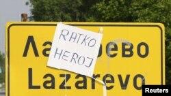 Младиќ беше уапсен во селото Лазарево во близина на Зрењанин