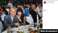 Андрей Филонов с гражданской женой Ириной Макаревич