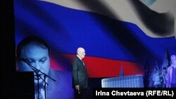 Вручение премии имени Егора Гайдара