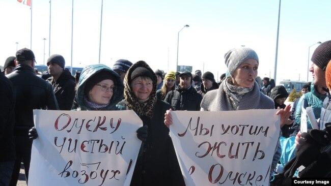 Акция в Омске