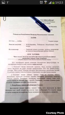 Gulnora Karimova o'zining Twitter mikroblogidagi sahifasida O'zbekiston Vazirlar mahkamasi qarori nusxasini e'lon qildi.