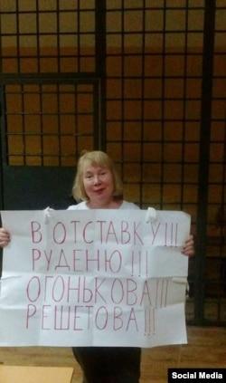 Татьяна Джинчвеладзе