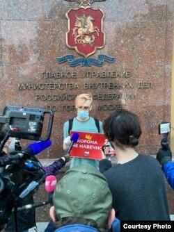 Денис Мищенко в одиночном пикете