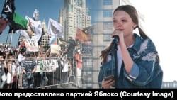 Анастасия Брюханова на митинге в Москве, 2018 год