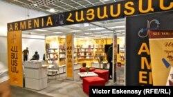 Ermənistanda çap olunan kitablar Frankfurt kitab yarmarkasında, Almaniya, 4 oktyabr 2012