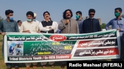 Students and activists from Pakistan's former Federally Administered Tribal Area protest for 3G and 4G networks in their areas.